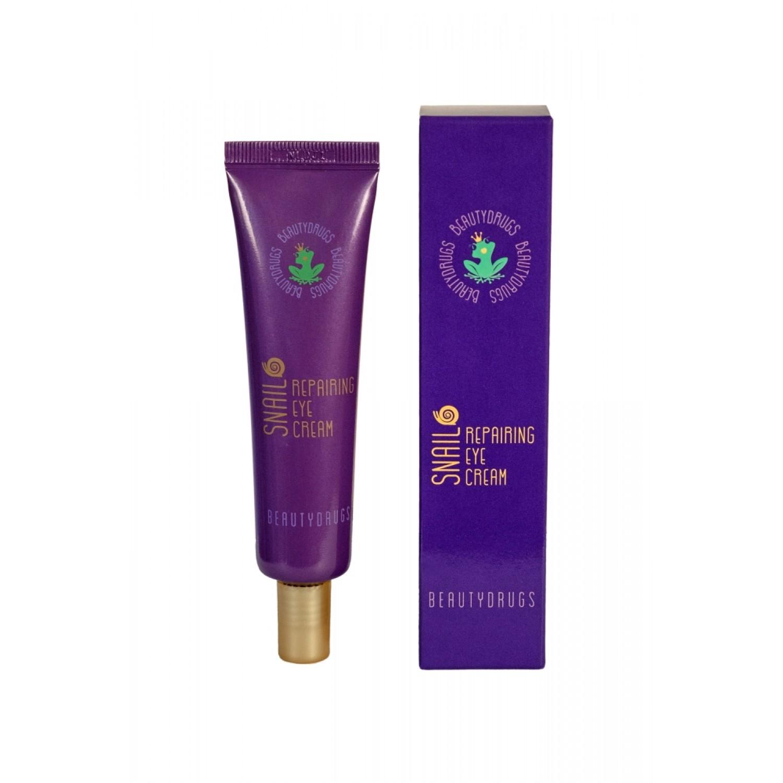 Beautydrugs - Snail Cream